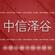 天津河西区涉税服务外