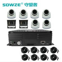 AHD八路高清车载硬盘SD卡录像机套装公交车内外车载监控摄像头图片