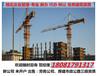 阜新市建筑資質辦理及轉讓價格是多少?阜新勞務施工資質低價出售