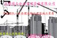 遼寧丹東地基基礎工程施工資質標準!丹東勞務分包資質新辦及轉讓