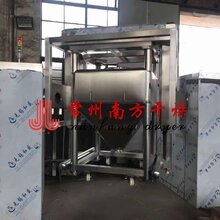 工厂定制食品制药料斗混合机一键对夹提升式方锥料斗混合机图片