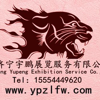 湖南省邵阳市环球飞车表演租赁哪家便宜图片1
