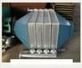 大連空氣換熱器、煙氣余熱回收換熱器廠家