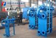 大慶市板式換熱器生產廠家