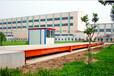 東營200噸地磅東營地磅廠家專業生產20年