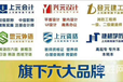 徐州上元導游培訓專業導游資格考證培訓高通過率