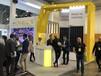 2020年乌克兰国际太阳能光伏展