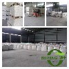 咨询:徐州硫酸钡砂信守合同发货及时