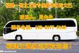 福州到淇县长途客车时刻表