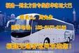 客车)漳州到英山直达汽车长途客车全程高速