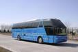 客车)福州到泸州大巴汽车长途卧铺汽车