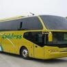 客车)惠安到龙里大巴汽车客车票价多少钱