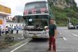 界山到韶山的汽车(客车)多少钱/开多久