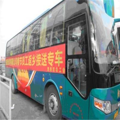 直达)昆山到永州大巴车欢迎致电