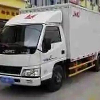 北京二手货车收购中心高价收车电话