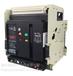 RMW1系列智能型万能式空气断路器RMW1(DW45固定式
