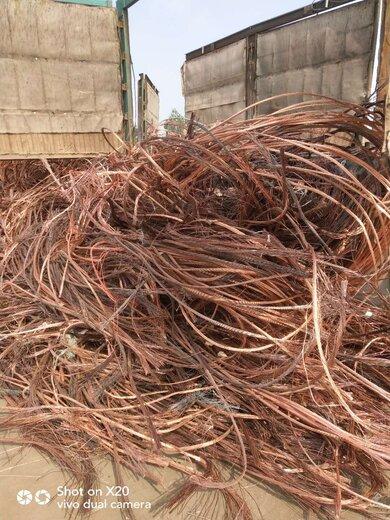 益阳25平方电缆回收资质,铝线回收厂家