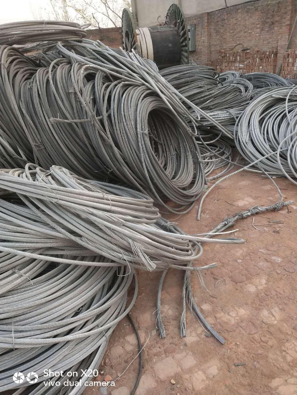高压电缆回收(本地高压电缆回收价钱)资质齐全