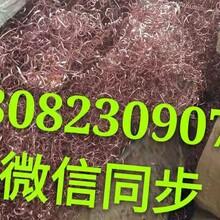整轴三心电缆铝线回收K整轴三心电缆铝线回收上门服务电话图片