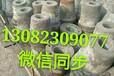 白铜回收Z白铜回收多少钱一公斤Z今天价钱