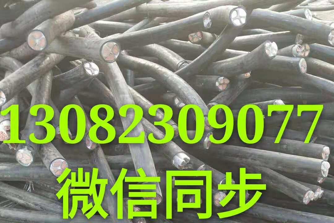 东方丽ZR-bbin42电缆回收O东方丽ZR-bbin42电缆回收音耗报价