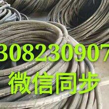 电缆回收拆除--大兴回收报价图片