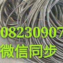 铝电缆回收价格图片