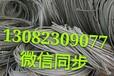 鎮江庫存積壓物資回收Q鎮江庫存積壓物資回收聯系電話
