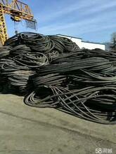 广宗铝线多少钱一斤回收价格图片