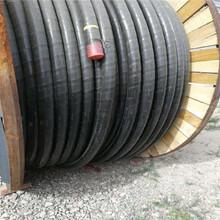 安阳电缆回收 铝线回收铝电缆回收图片