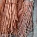 蕪湖回收廢電纜的今日價格