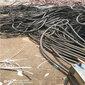 本地电缆回收厂家收购铝线电缆行情实时更新图片