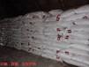 通化煤矿污水处理99天工片碱销售处新晟业片碱厂