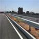供应漳州波形护栏平和漳浦乡村公路护栏高速波形护栏防撞栏