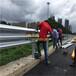 泉州Gr-A-2E波形梁护栏配料?#26332;?泉州W型公路护栏波形护栏价格