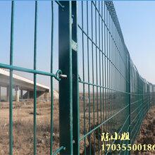 福建高速公路护栏网桥梁防抛网生产定制福州护栏网厂家图片