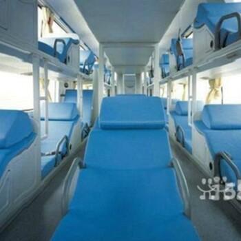昆山到泸州的直达汽车卧铺客车欢迎乘坐