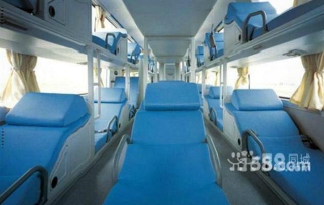 直达)苏州到遵义的汽车客车在哪乘坐票价多少