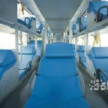乘坐)大丰到郴州的直达卧铺汽车天天发车图片