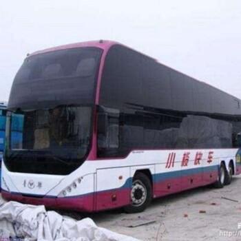 大巴)宁波到梅州直达卧铺汽车/客车路线表