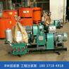 BW泥浆泵厂家