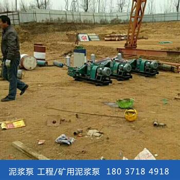 玉林柴动bw泥浆泵使用说明