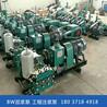 BW250型泥浆泵