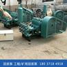 工程用BW160泥浆