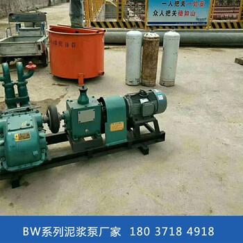 长沙bw150泥浆泵大流量