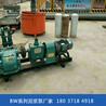 BW150泥浆泵