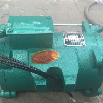 四川雅安液压高频振动器