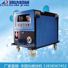 河北省保定市非固化瀝青加熱器價格圖片
