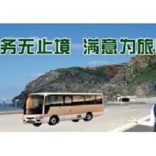 长途客运中山到阳泉长途卧铺客车中山至阳泉图片