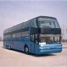 长途客运赣州到宜宾直达汽车大巴车赣州至宜宾图片